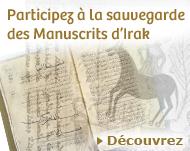 Participez à la sauvegarde des manuscrits d'Irak