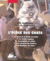 L'école des chats ; intégrale en coffret - Intérieur - Format classique