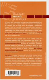 Grammaire rénovée du français - 4ème de couverture - Format classique