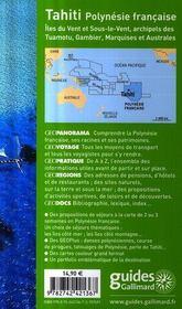 Geoguide ; Tahiti , Polynésie Française ; Iles Du Vent Et Sous-Le-Vent - 4ème de couverture - Format classique