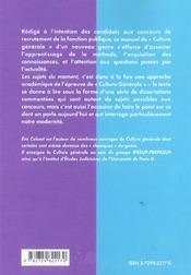 Les Sujets Du Moment La Pratique De La Dissertation De Culture Generale Aux Concours Administratifs - 4ème de couverture - Format classique