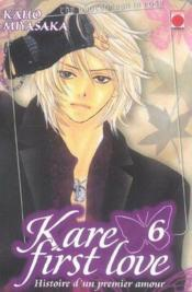 Kare first love t.6 - Couverture - Format classique