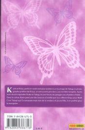Kare first love t.6 - 4ème de couverture - Format classique