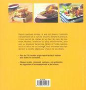 La Cuisine Au Wok - 4ème de couverture - Format classique