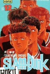 Slam dunk t.12 - Couverture - Format classique
