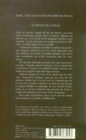 Le Silence De La Pluie - 4ème de couverture - Format classique