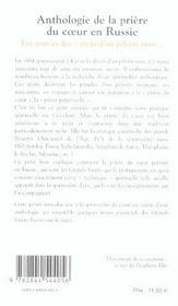 Anthologie de la prière du coeur en Russie ; les sources des récits d'un pèlerin russe - 4ème de couverture - Format classique