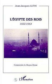 L'Egypte Des Rois, 1922-1953 - Intérieur - Format classique