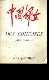 Des Chinoises. - Couverture - Format classique