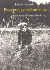 Precepteur Des Romanov - Intérieur - Format classique