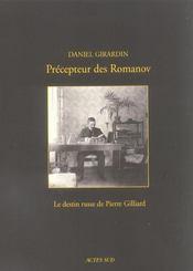 Precepteur Des Romanov - 4ème de couverture - Format classique