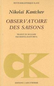 L'observatoire des raisons - Intérieur - Format classique