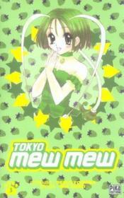Tokyo mew mew t.3 - Couverture - Format classique