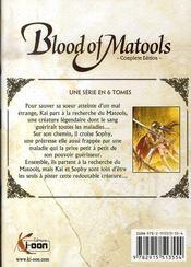 Blood of matools t.1 - 4ème de couverture - Format classique