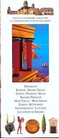 Crete (heraklion, knossos, haghios nikolaos, rethymnon, la cane - Intérieur - Format classique