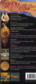 Crete (heraklion, knossos, haghios nikolaos, rethymnon, la cane - 4ème de couverture - Format classique
