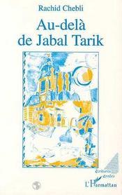 Au-Dela De Jabal Tarik - Intérieur - Format classique