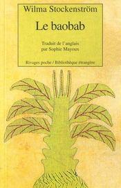 Le Baobab - Intérieur - Format classique