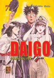 Daïgo, soldat du feu t.7 - Intérieur - Format classique