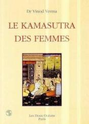 Kamasuttra Des Femmes (Le) - Couverture - Format classique
