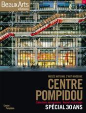 Centre Georges Pompidou - Couverture - Format classique