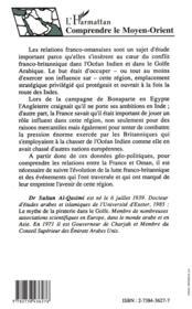 Les relations entre oman et la france - 4ème de couverture - Format classique
