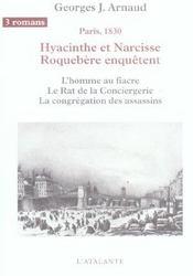 Hyacinthe et Narcisse Roquebère enquêtent t.1 - Intérieur - Format classique