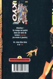 Samourai Deeper Kyo t.4 - 4ème de couverture - Format classique