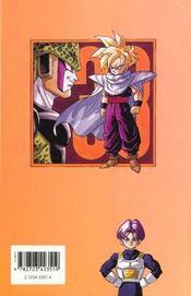 Dragon ball t.33 ; le défi - 4ème de couverture - Format classique