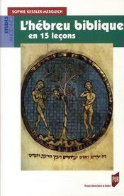 L'hébreu biblique en 15 leçons - Couverture - Format classique