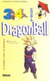 Dragon ball t.34 ; le combat final de Sangoku - Intérieur - Format classique