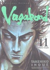 Vagabond t.11 - Intérieur - Format classique