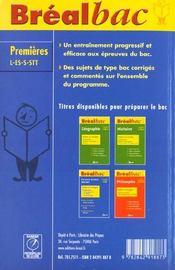 Breal bac francais 1eres l,es,s,stt - 4ème de couverture - Format classique