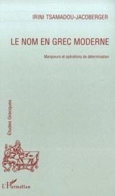 Le nom en grec moderne ; marqueurs et opérations de détermination - Couverture - Format classique