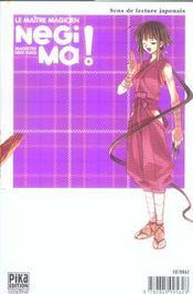 Negima - 4ème de couverture - Format classique