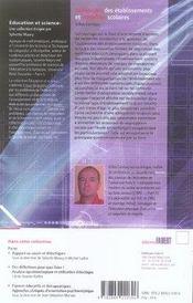 Autonomie des établissements et inégalités scolaires - 4ème de couverture - Format classique