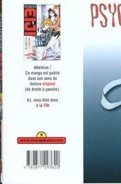 Psychometrer eiji t.1 - 4ème de couverture - Format classique