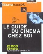 Le Guide Du Cinema (édition 2004) - Intérieur - Format classique