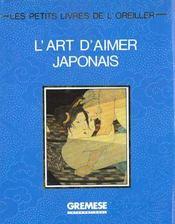 L'art d'aimer japonais - Intérieur - Format classique