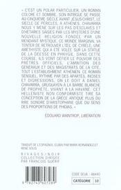 L'Oeil De Cybele - 4ème de couverture - Format classique