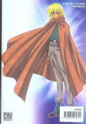 Mobile suit gundam seed t.3 - 4ème de couverture - Format classique