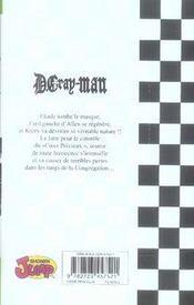 D.gray-man t.5 ; pressentiment - 4ème de couverture - Format classique