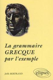 La grammaire grecque par l'exemple - Intérieur - Format classique