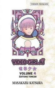 Video girl aï t.4 - Couverture - Format classique