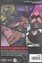 Saru lock t.1 - 4ème de couverture - Format classique