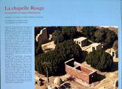 La chapelle rouge ; le sanctuaire de barque d'hatshepsout - 4ème de couverture - Format classique