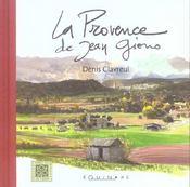 Provence De Jean Giono (La) - Intérieur - Format classique