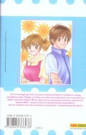 Le grand amour de vénus t.3 - 4ème de couverture - Format classique
