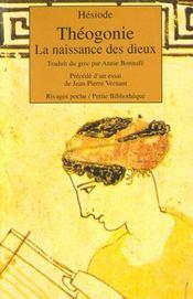 Theogonie - La Naissance Des Dieux - Intérieur - Format classique