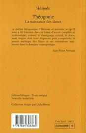 Theogonie - La Naissance Des Dieux - 4ème de couverture - Format classique